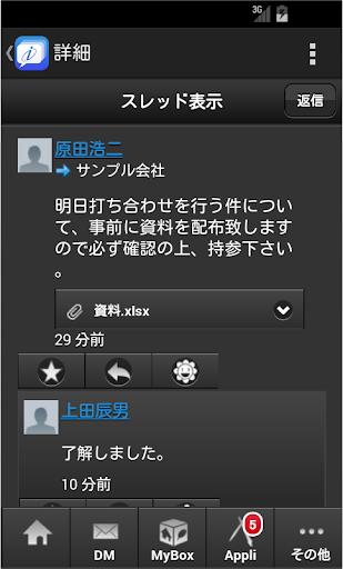 IM-Notice for AccelPlatform 8.0.2 Windows u7528 2