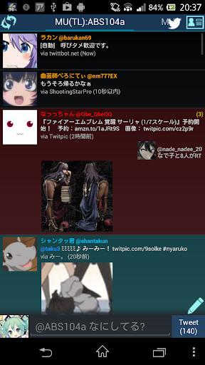 Biyontter  screenshots 1