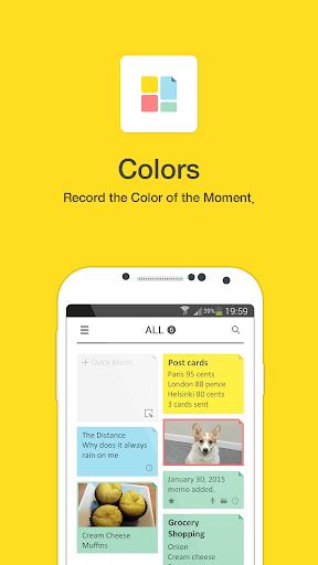 Colors Memo - 色を選択する