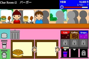 Screenshot of Today opening hamburger Schopp