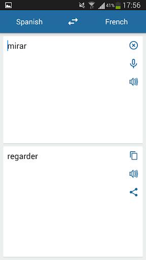 法语西班牙语翻译