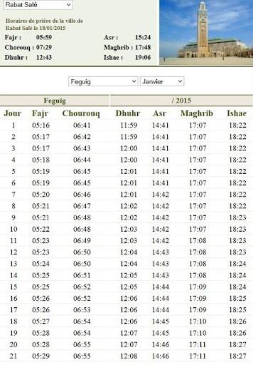 Horaires Prière Maroc