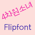 Log4cha Korean FlipFont logo