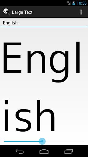 【免費工具App】Large Text-APP點子
