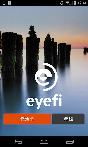 Eyefi Mobi Pro (32GB) Review & Rating | PCMag.com
