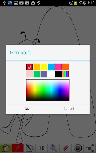 玩教育App|動物字母著色頁免費|APP試玩