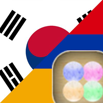 Korean Armenian FREE