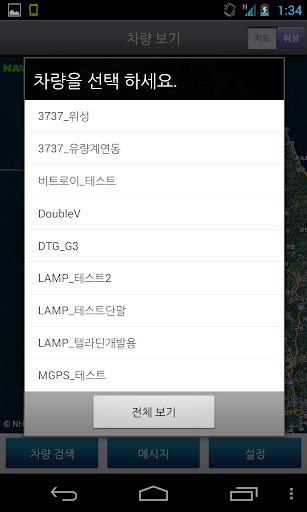 【免費商業App】Mobile PPS For Android DN-APP點子