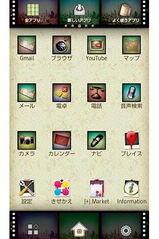 u30c8u30a4u30abu30e1u30e9u98a8u58c1u7d19u304du305bu304bu3048u3000u30b8u30aau30e9u30deu30c8u30a6u30adu30e7u30a6 1.3 Windows u7528 2