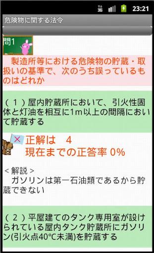 u5371u967au7269u4e595u985eu554fu984cu96c6u30fcu4f53u9a13u7248u30fcu3000u308au3059u3055u3093u30b7u30eau30fcu30ba 1.09 Windows u7528 4