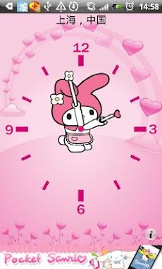 Alarm Clock - Maru & Sanrioのおすすめ画像3