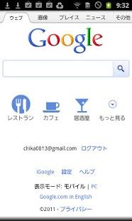 dual browser nikoichi Ad- screenshot thumbnail
