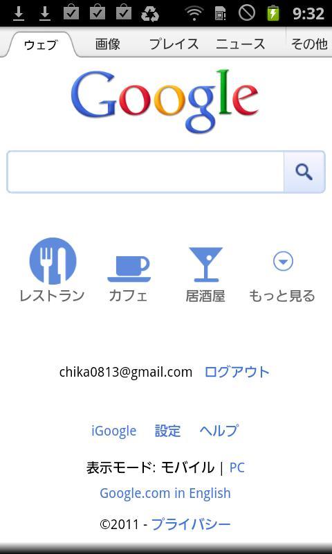 dual browser nikoichi Ad- screenshot