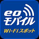 eoモバイル Wi-Fiスポット接続ツール icon