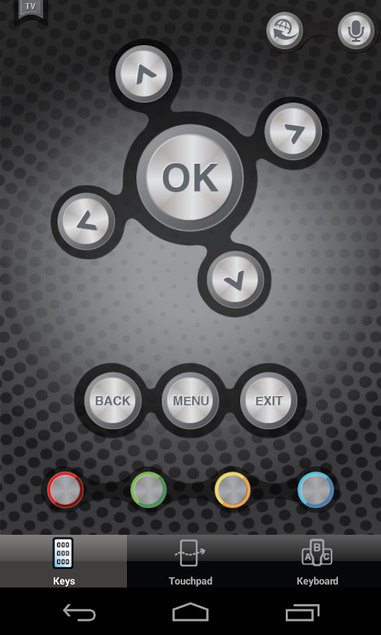 Gogen Smart Remote- screenshot