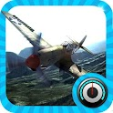 Combat Flight Simulator Free logo