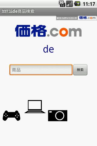 product search with kakaku.com 1.1.4 Windows u7528 1