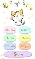 Screenshot of ねこずらし - Cat Slider