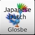 Japanese-Dutch Dictionary