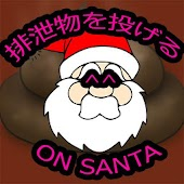 Puking Santa SALE