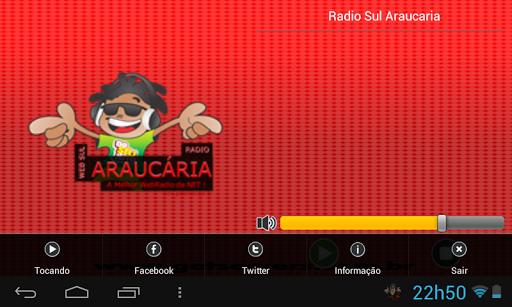 【免費音樂App】Radio Sul Araucaria-APP點子