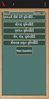 Screenshot of Gyan - Gujarat GK MCQ Gujarati