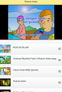 Rukun Islam - screenshot thumbnail