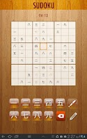 Screenshot of Learn Chinese with Sudoku