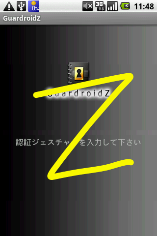 GuardroidZ 1.0.13 Windows u7528 2