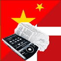 Danish Chinese Dictionary icon