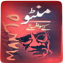 Saadat Hasan Manto Kay Afsanay icon