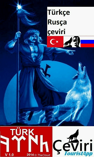 Türkçe Rusça çeviri
