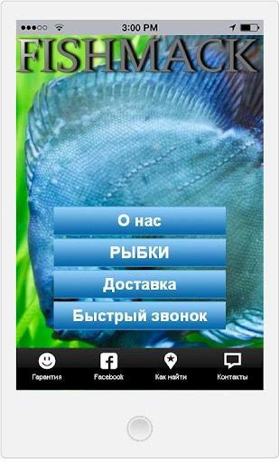 Fishmack