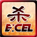 Excel杀 logo