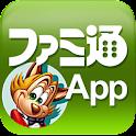 最強のゲーム情報アプリ『ファミ通App』