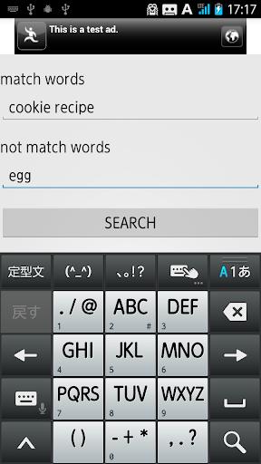 Not Matching Search 1.1 Windows u7528 2