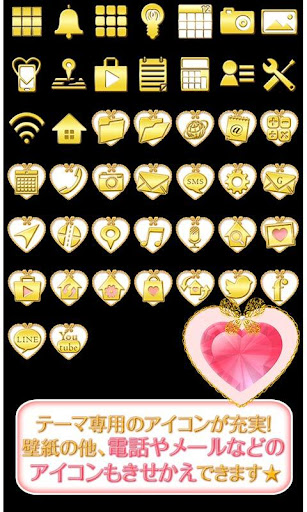 Princesses Theme True Heart 1.0.0 Windows u7528 4