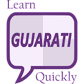 Learn Gujarati Quickly