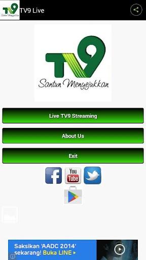 TV9 Surabaya