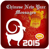 Chinese New Year Messages