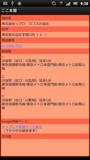 u3053u3053u672cu5c4b 0.9.4 Windows u7528 5