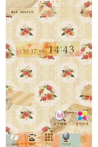 My Romantic Garden u30acu30fcu30eau30fcu58c1u7d19u304du305bu304bu3048 1.0 Windows u7528 2