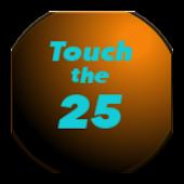 タッチで25