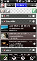 Screenshot of Asti Media Player