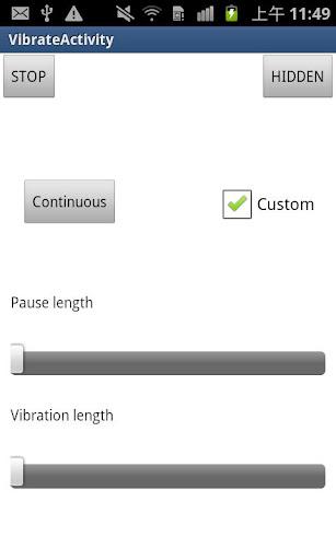【免費工具App】震動按摩器-APP點子