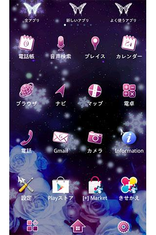 Winter Fantasy u96eau306eu5e7bu60f3u51acu58c1u7d19u304du305bu304bu3048 1.0 Windows u7528 3