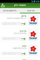 Screenshot of Discount Key