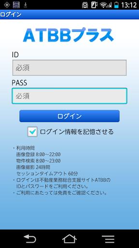 ATBBu30d7u30e9u30b9 1.1.7 Windows u7528 1