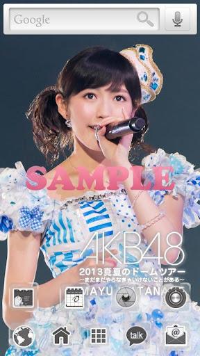 AKB48きせかえ 公式 渡辺麻友-DT2013-