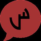 شات سوالف العراق